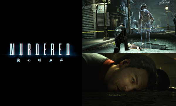 Xbox360 MURDERED 魂の呼ぶ声[スクウェア・エニックス]《取り寄せ※暫定》