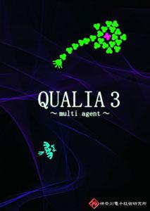PCソフト QUALIA3 -multi agent-[神奈川電子技術研究所]《取り寄せ※暫定》
