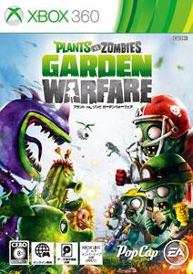 Xbox 360 プラント vs. ゾンビ ガーデンウォーフェア(予約特典:カードパック ダウンロードコード)[EA]《在庫切れ》