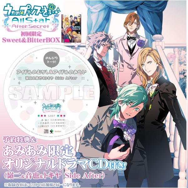【あみあみ限定特典】PSP うたの☆プリンスさまっ♪All Star After Secret 初回限定Sweet&Bitter BOX (予約特典 付)[ブロッコリー]《在庫切れ》