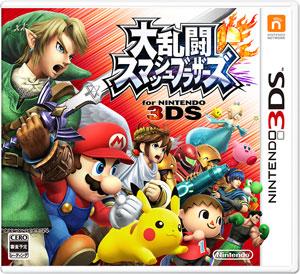 3DS 大乱闘スマッシュブラザーズ for ニンテンドー3DS[任天堂]【送料無料】《発売済・在庫品》
