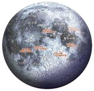ジグソーパズル 3D球体 天体シリーズ 月球儀-THE MOON- 60ピース(2003-423)[やのまん]《取り寄せ※暫定》