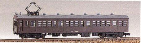 157 未塗装エコノミー組立キット クモハ73形(原型)(再販)[グリーンマックス]《08月予約》