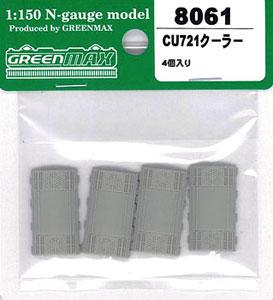 8061 CU721クーラー(4ヶ入り)(再販)[グリーンマックス]《12月予約》