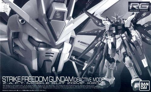 RG 1/144 ZGMF-X20A ストライクフリーダムガンダム ディアクティブモード プラモデル(プレミアムバンダイ限定)