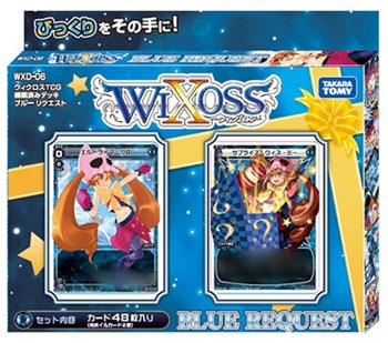 ウィクロスTCG 構築済みデッキ ブルーリクエスト〔WXD-06〕 6パック入りBOX[タカラトミー]《在庫切れ》