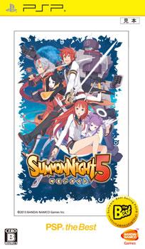 PSP サモンナイト5 PSP the Best[バンダイナムコゲームス]《在庫切れ》
