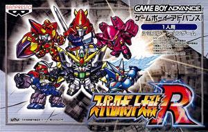 GBA スーパーロボット大戦R【バックアップ電池切れ】[バンプレスト]《取り寄せ※暫定》