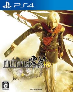 【中古】(本体B+/箱B)PS4 FINAL FANTASY 零式 HD[スクウェア・エニックス]《発売済・在庫品》