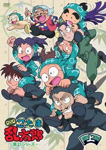 DVD TVアニメ「忍たま乱太郎」 第21シリーズ DVD-BOX 上の巻[NBC]《在庫切れ》