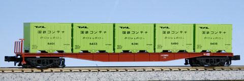 8059-2 コキ5500 6000形コンテナ積載 (2両入)(再販)[KATO]《在庫切れ》
