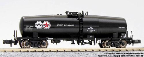 8050-3 タキ35000 日本石油[KATO]《在庫切れ》