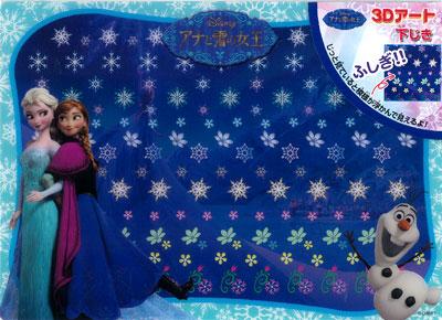 3Dアート下じき / アナと雪の女王[テンヨー]《在庫切れ》