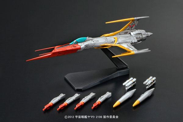 メカコレクション 宇宙戦艦ヤマト2199 No.09 コスモゼロ プラモデル
