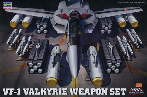 超時空要塞マクロス 1/48 VF-1 バルキリー ウェポンセット プラモデル(再販)[ハセガワ]《発売済・在庫品》