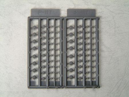 M.S.G モデリングサポートグッズ プラユニット P117R 六角ナット(再販)[コトブキヤ]《06月予約》
