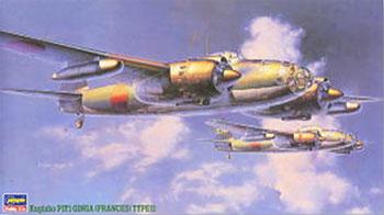 1/72 空技廠 P1Y1 陸上攻撃機 銀河 11型 プラモデル(再販)[ハセガワ]《取り寄せ※暫定》