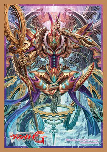 ブシロードスリーブコレクション ミニ Vol.137 カードファイト!! ヴァンガードG 時空竜 クロノスコマンド・ドラゴン パック[ブシロード]《在庫切れ》