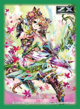 キャラクタースリーブコレクション プラチナグレード Z/X 「翠弓の射手フィーユ」 パック[ブロッコリー]《在庫切れ》