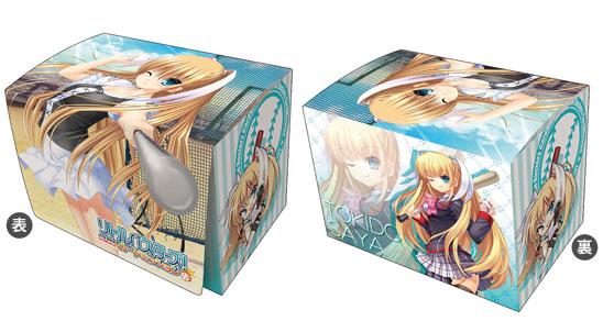 キャラクターデッキケースコレクションMAX リトルバスターズ!カードミッション「朱鷺戸沙耶」[ブロッコリー]《在庫切れ》