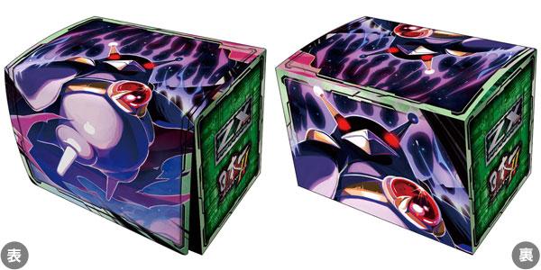 キャラクターデッキケースコレクションMAX Z/X -Zillions of enemy X- 「プリニガーX・轟」[ブロッコリー]《在庫切れ》