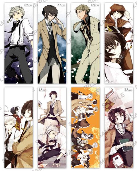 文豪ストレイドッグス ロングポスターコレクション 8個入りBOX(再販)[KADOKAWA]《在庫切れ》