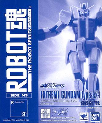 ROBOT魂 -ロボット魂-〈SIDE MS〉エクストリームガンダム(type-イクス)Special ver.(魂ウェブ限定)