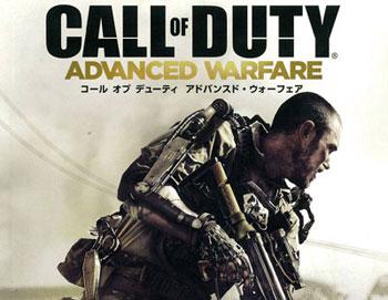 Xbox360 コール オブ デューティ アドバンスド・ウォーフェア[吹き替え版][スクウェア・エニックス]《取り寄せ※暫定》