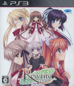 PS3 Rewrite[プロトタイプ]《在庫切れ》