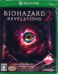 Xbox One バイオハザード リべレーションズ2[カプコン]《在庫切れ》