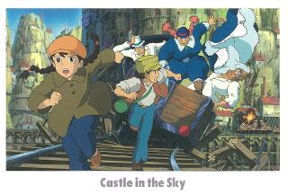 天空の城ラピュタ ポストカード 全作品シリーズ2013年版[ムービック]【送料無料】《在庫切れ》