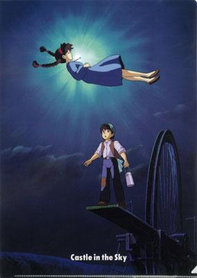 A4クリアファイル ARTシリーズ 天空の城ラピュタ 空から落ちてきた少女[ムービック]【送料無料】《在庫切れ》