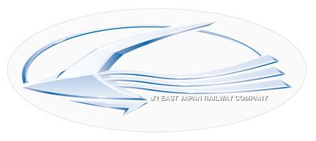 新幹線 ロゴステッカー E5系[ケンエレファント]《在庫切れ》
