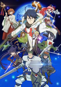 DVD ログ・ホライズン 第2シリーズ 2[メディアファクトリー/KADOKAWA]《在庫切れ》