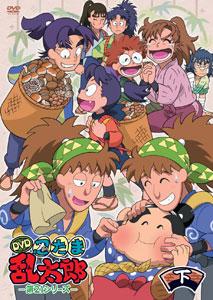 DVD TVアニメ「忍たま乱太郎」 第21シリーズ DVD-BOX 下の巻[NBC]《在庫切れ》
