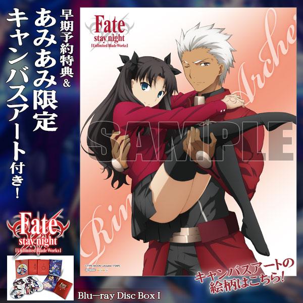 【あみあみ限定特典】【特典】BD Fate/stay night [UBW] Blu-ray Disc Box I (タペストリー 付)(キャンバスアート 付)[アニプレックス]《在庫切れ》