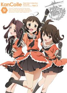 DVD 艦隊これくしょん -艦これ- 第3巻 通常版[KADOKAWA 角川書店]《取り寄せ※暫定》