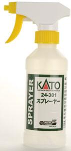 24-301 ウッドランド スプレーヤー (S192)【価格改定版】(再販)[KATO]《在庫切れ》