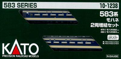 10-1238 583系 特急形寝台電車 モハネ2両増結セット(再販)[KATO]《06月予約》