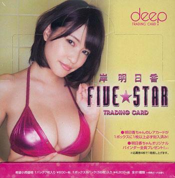 deep トレーディングカード 岸明日香 FIVE☆STAR 8パック入りBOX[ヒッツ]《在庫切れ》