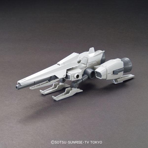 HGBC 1/144 メガライドランチャー プラモデル(再販)[バンダイ]《在庫切れ》
