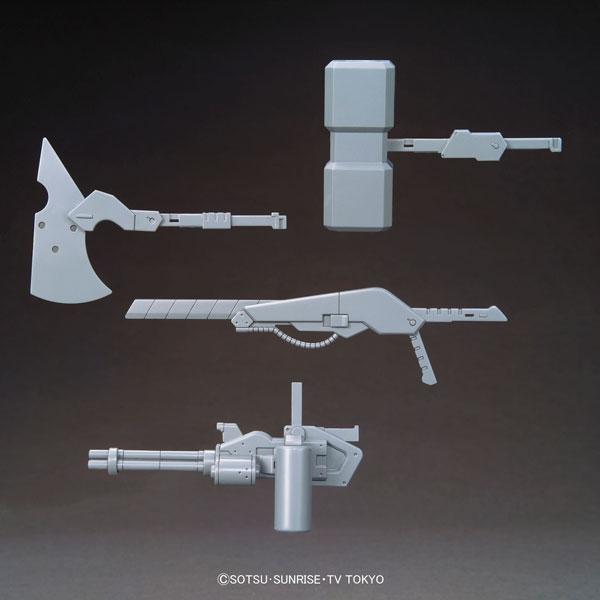 HGBC 1/144 モックアーミーセット プラモデル[バンダイ]《発売済・在庫品》