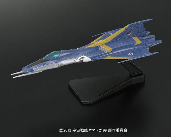 メカコレクション 宇宙戦艦ヤマト2199 No.12 コスモファルコン プラモデル