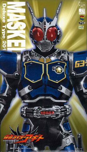 リアルアクションヒーローズ No.623 RAH DX 仮面ライダーG3-X (メディコム・トイ プレミアムクラブ限定)