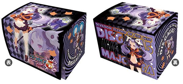 キャラクターデッキケースコレクションMAX 魔界戦記ディスガイア5「マジョリタ」[ブロッコリー]《在庫切れ》