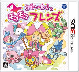 3DS 見習い魔女とモコモコフレンズ[日本コロムビア]《取り寄せ※暫定》