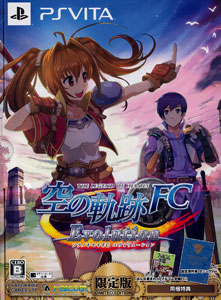 PS Vita 英雄伝説 空の軌跡 FC Evolution 限定版[角川ゲームス]《在庫切れ》