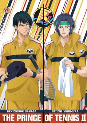 新テニスの王子様 のれん 2 C.幸村&真田[エンスカイ]《在庫切れ》