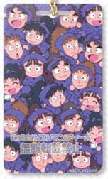 忍たま乱太郎 ICカードケース 五年生(NNT-03C)[グルマンディーズ]《在庫切れ》