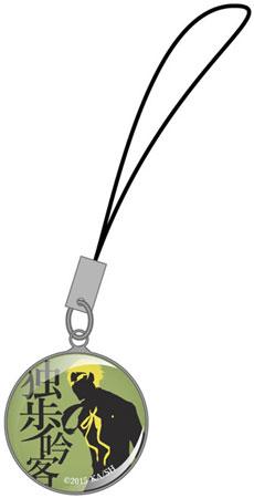 コウブツヤ 文豪ストレイドッグス クリスタルドームストラップ 05.国木田独歩[まさめや]《在庫切れ》